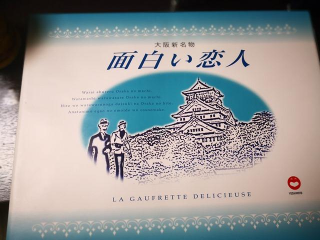 IMG 20180519 234526 thumb - 【イベント】「M@E みんからエスティマオフミーティング ALL JAPAN OFFLINE MEETING 2018」にでにさんといってきたぞ~。RATAさん、なにわでんねん、フルムーンさんとわしゃわしゃ遊んだ1日間!でにドリチもあったよ。