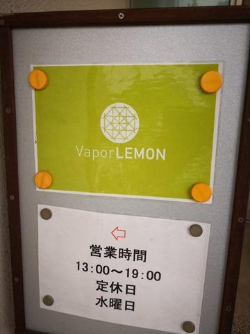 IMG 20180526 131730 thumb - 【訪問日記】Vapor LemonさんでKENDO JUICEの新製品「vanilla tobacco」「golden strawberry cheesecake」「key lime mousse」吸ってきた!驚異のMODを見せてもらう。近々驚きの白さも...【簡易レビュー】