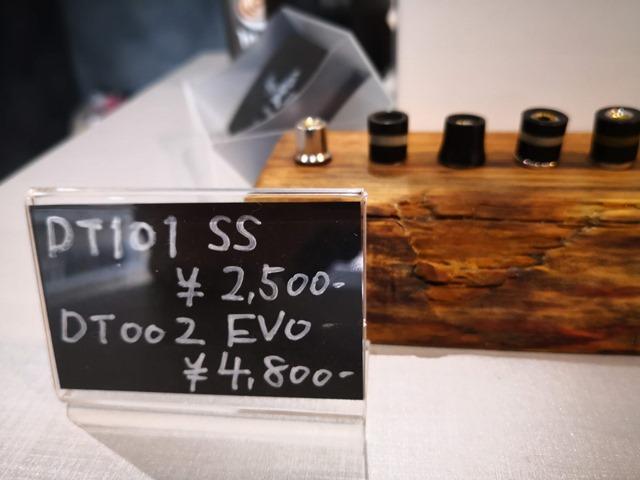 IMG 20180526 164101 thumb - 【レビュー】「DT101 SS」「DT002 EVO」タンク向けフレーバーチェイス高級ドリップチップ、エボナイト&ステンレススチール製買って吸ってみたレビュー!【ちゃ~さんドリチ】
