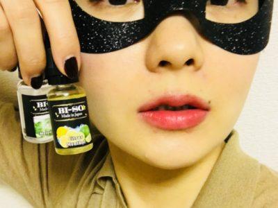 IMG 3051 1 400x300 - 【レビュー】BI-SOの新作リキッド先行レビュー♪ Melon Soda(メロンソーダ) & Citrus Menthol(シトラスメンソール)