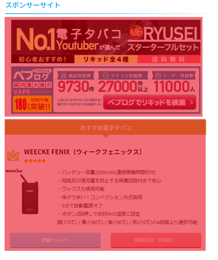 koukokuiti - レビュー依頼/スポンサー(個人/企業)募集中【ほしいものリスト公開中】