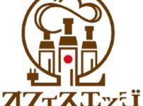 logo1n thumb 202x150 - 【セール】オフィスエッジで棚卸セール中、クーポン対象全商品15%が対象期間中何度でも使える!2018年5月31日まで開催!!