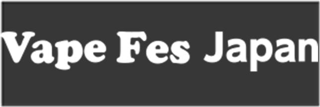logo header thumb - 【イベント】「VAPE FES JAPAN 2018」大型VAPE展示会イベントが東京流通センターで2018年8月17日(金)~19日(日)の3日間開催決定!