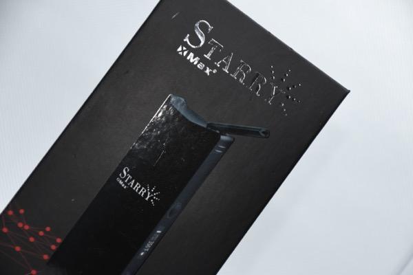 sbig DSC 2041 - 【レビュー】「XMAX STARRY スターターキット by XMAX」このヴェポライザーでバッテリー切れイライラ問題解消!ベイパーさんにこそ使って欲しいヴェポライザー【喫煙者あるある】