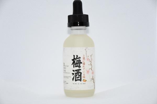 sbig DSC 2153 - 【レビュー】『上質に優れている味』を体験したい人はいませんか?梅酒のリキッド…その名も『梅酒』 by Fusion juice