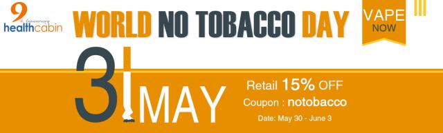 world no tobacco day thumb - 【セール】世界禁煙デー(NO SMOKING DAY)セール情報!!全商品一律オフなどお得な情報【随時更新/情報募集中】