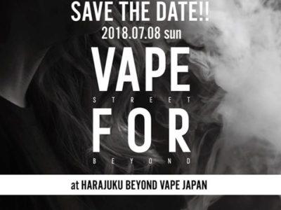 34700109 2157833497579314 994414585496731648 n thumb 400x300 - 【イベント】「VAPE STREET FOR BEYONDVAPE」がBeyond Vape Japanさんで2018年7月8日開催!入場無料で楽しめるVAPEイベント!ドリンク&VAPEで休日を満喫しよう。