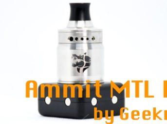 DSC 3780 343x254 - 【レビュー】(甘くないフレーバー特化型)タバコ系リキッドの味を爆発的に向上させる魔法のようなRDAはコレだ!Ammit MTL RDA by Geekvape