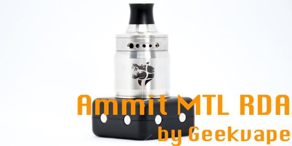 DSC 3780 - 【レビュー】(甘くないフレーバー特化型)タバコ系リキッドの味を爆発的に向上させる魔法のようなRDAはコレだ!Ammit MTL RDA by Geekvape