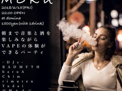 DfLT9hVUEAAe2aQ thumb 400x300 - 【イベント】音楽x酒xVAPEなイベント「MOKU」2018年6月15日22時より~東海地区でも盛り上がってきたVAPEカルチャーをさらにホットにするVAPEイベント!