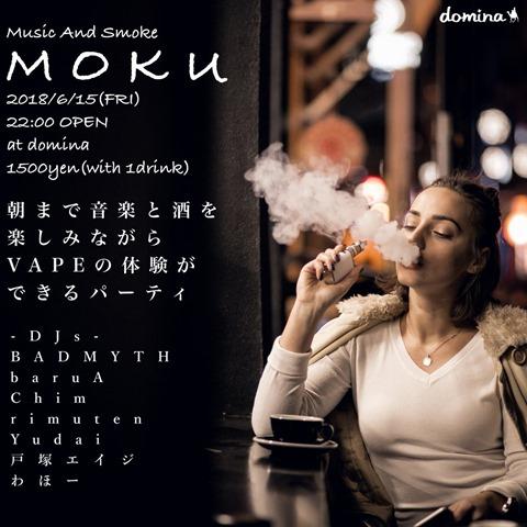 DfLT9hVUEAAe2aQ thumb - 【イベント】音楽x酒xVAPEなイベント「MOKU」2018年6月15日22時より~東海地区でも盛り上がってきたVAPEカルチャーをさらにホットにするVAPEイベント!
