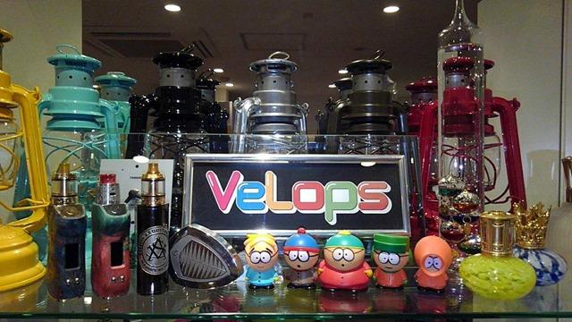 DfZ7uJBVMAA8V9t thumb - 【ショップ】VAPE専門店「Vape Shop VeLops」(ベイプショップヴェロップス)が岐阜県恵那市に2018年7月7日13時よりOPEN!!