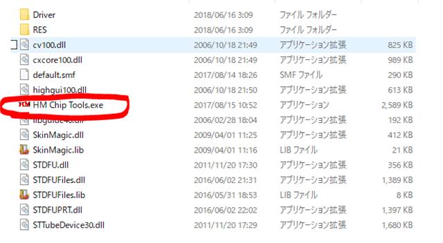 Hmchiptool thumb - 【レビュー】「HOTCIG x RIGMOD RSQ 80W BF MOD日本限定バージョン」光るテクニカルスコンカー!夜のナイト華麗にキめたいならコレ!?【パリピにもおすすめ】