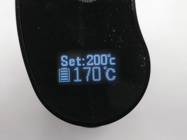 IMG 20180621 152546 thumb - 【レビュー】「WEECKE C-VAPOR 3.0ヴェポライザー」(ウィーキー・シーベイパー3)至高のコストパフォーマンスヴェポ!さらにフレーバーも濃厚で510DT装着可、エアフロー調整と液晶もついてるよ!【ヴェポナビ/加熱式タバコ】