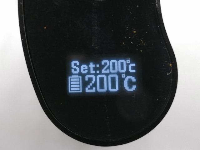 IMG 20180621 152552 thumb - 【レビュー】「WEECKE C-VAPOR 3.0ヴェポライザー」(ウィーキー・シーベイパー3)至高のコストパフォーマンスヴェポ!さらにフレーバーも濃厚で510DT装着可、エアフロー調整と液晶もついてるよ!【ヴェポナビ/加熱式タバコ】