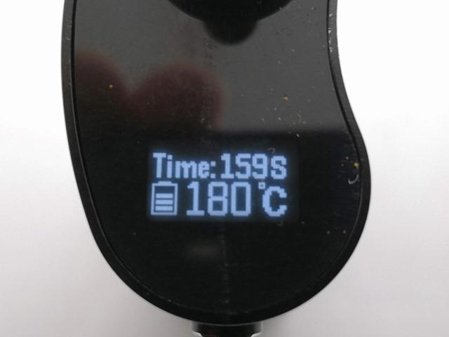 IMG 20180621 152650 thumb - 【レビュー】「WEECKE C-VAPOR 3.0ヴェポライザー」(ウィーキー・シーベイパー3)至高のコストパフォーマンスヴェポ!さらにフレーバーも濃厚で510DT装着可、エアフロー調整と液晶もついてるよ!【ヴェポナビ/加熱式タバコ】