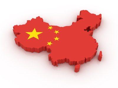 china thumb 400x300 - 【レポート】ニーハオ!初中国に今日からいってきま~す!中国最新電子タバコ事情を見たり観光してきます!【中国電子タバコ&観光ツアー】