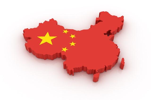 china thumb - 【レポート】ニーハオ!初中国に今日からいってきま~す!中国最新電子タバコ事情を見たり観光してきます!【中国電子タバコ&観光ツアー】