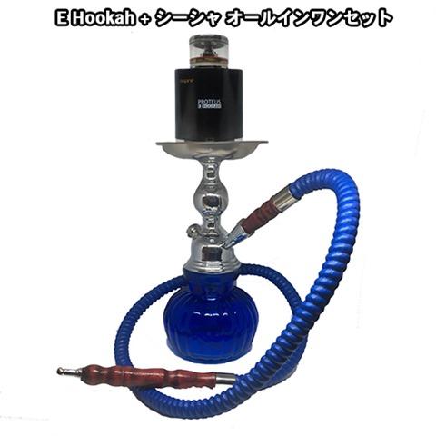 ho ka 1 thumb - 【レビュー】「Aspire Proteus E-hookah」(アスパイア・プロテウス)VAPEでシーシャなコンボモデルで新感覚シーシャ。本格シーシャとMIXで水タバコは次の時代に進化する!【電子シーシャ/水タバコ】