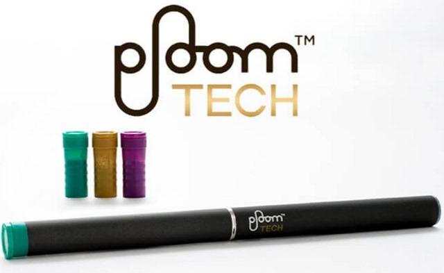 20171109080543 1 thumb - 【新製品】でにドリチのNEXT GENERATION次世代モデル「でにドリチJOY」(デニドリチジョイ)正式発表!プルームテックのジョイントとして利用可能【Ploomtech/OEM対応可能】