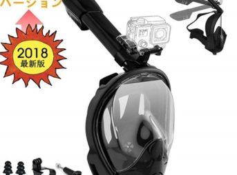61oes1esRXL. SL1000 thumb 343x254 - 【レビュー】「シュノーケルマスク 2018年バージョン折り畳み式」口&鼻呼吸できて、Go Proカメラもマウントできるフルフェイス型の優れモノ!たまに行くならこんな川。プチダイビングにもおすすめ