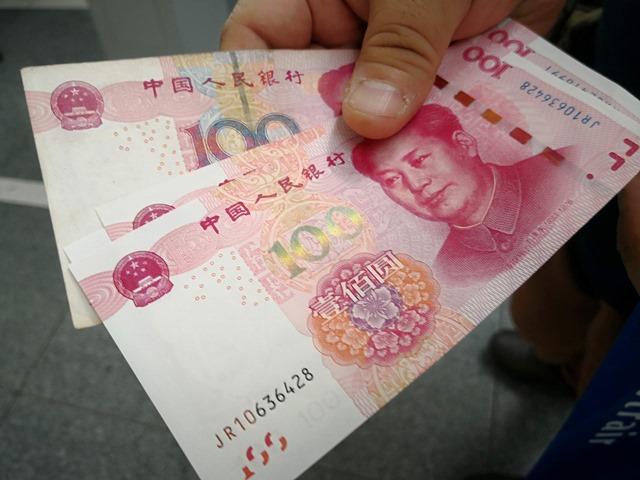 IMG 20180630 082050 thumb - 【訪問日記】ニーハオ中国。電子タバコ大国中国深セン・香港滞在記#01深センに行ってきた!見てきた!最新の電脳都市【WeChat/Alipayのすごさ】