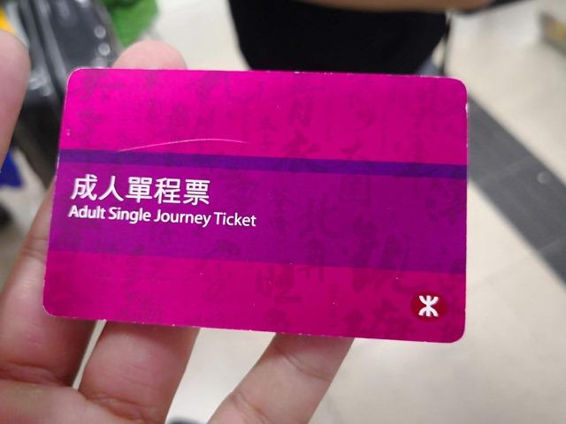 IMG 20180630 145721 thumb - 【訪問日記】ニーハオ中国。電子タバコ大国中国深セン・香港滞在記#01深センに行ってきた!見てきた!最新の電脳都市【WeChat/Alipayのすごさ】