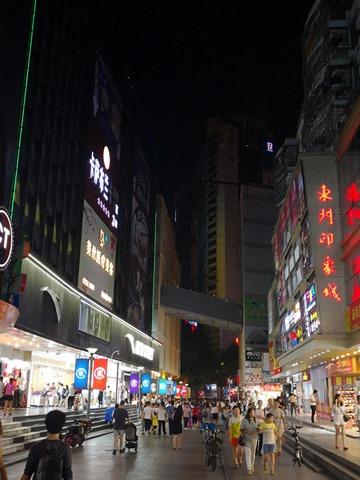 IMG 20180630 201445 thumb - 【訪問日記】ニーハオ中国。電子タバコ大国中国深セン・香港滞在記#01深センに行ってきた!見てきた!最新の電脳都市【WeChat/Alipayのすごさ】