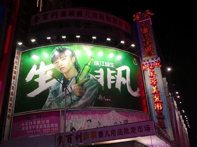 IMG 20180630 203156 thumb - 【訪問日記】ニーハオ中国。電子タバコ大国中国深セン・香港滞在記#01深センに行ってきた!見てきた!最新の電脳都市【WeChat/Alipayのすごさ】