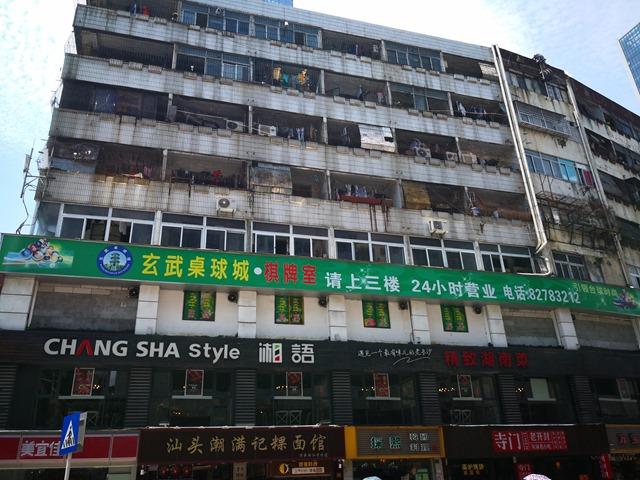 IMG 20180701 132148 thumb - 【訪問日記】ニーハオ中国。電子タバコ大国中国深セン・香港滞在記#02深センの電脳都市を体感!VAPEショップやスマホ、ガジェット大量に見てきた!先端工場の見学も。最新の電脳都市【WeChat/Alipayのすごさ】