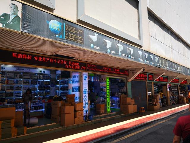 IMG 20180701 132435 thumb - 【訪問日記】ニーハオ中国。電子タバコ大国中国深セン・香港滞在記#02深センの電脳都市を体感!VAPEショップやスマホ、ガジェット大量に見てきた!先端工場の見学も。最新の電脳都市【WeChat/Alipayのすごさ】