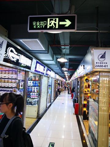 IMG 20180701 134244 thumb - 【訪問日記】ニーハオ中国。電子タバコ大国中国深セン・香港滞在記#02深センの電脳都市を体感!VAPEショップやスマホ、ガジェット大量に見てきた!先端工場の見学も。最新の電脳都市【WeChat/Alipayのすごさ】