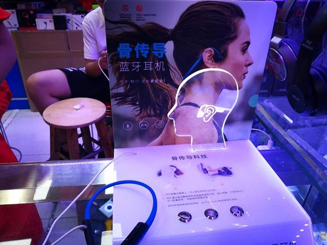 IMG 20180701 142629 thumb - 【訪問日記】ニーハオ中国。電子タバコ大国中国深セン・香港滞在記#02深センの電脳都市を体感!VAPEショップやスマホ、ガジェット大量に見てきた!先端工場の見学も。最新の電脳都市【WeChat/Alipayのすごさ】