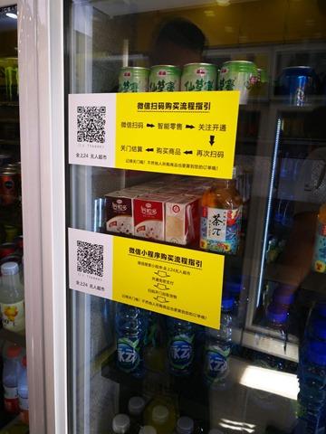 IMG 20180701 154334 thumb - 【訪問日記】ニーハオ中国。電子タバコ大国中国深セン・香港滞在記#02深センの電脳都市を体感!VAPEショップやスマホ、ガジェット大量に見てきた!先端工場の見学も。最新の電脳都市【WeChat/Alipayのすごさ】