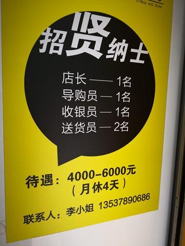 IMG 20180701 154442 thumb - 【訪問日記】ニーハオ中国。電子タバコ大国中国深セン・香港滞在記#02深センの電脳都市を体感!VAPEショップやスマホ、ガジェット大量に見てきた!先端工場の見学も。最新の電脳都市【WeChat/Alipayのすごさ】