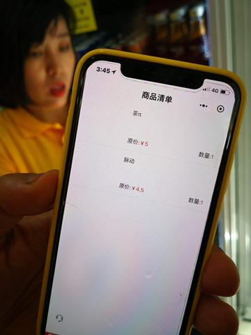 IMG 20180701 154512 thumb - 【訪問日記】ニーハオ中国。電子タバコ大国中国深セン・香港滞在記#02深センの電脳都市を体感!VAPEショップやスマホ、ガジェット大量に見てきた!先端工場の見学も。最新の電脳都市【WeChat/Alipayのすごさ】
