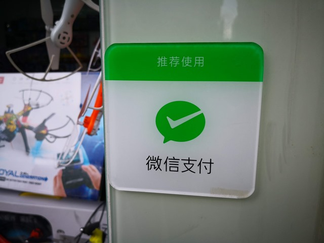 IMG 20180701 155816 thumb - 【訪問日記】ニーハオ中国。電子タバコ大国中国深セン・香港滞在記#02深センの電脳都市を体感!VAPEショップやスマホ、ガジェット大量に見てきた!先端工場の見学も。最新の電脳都市【WeChat/Alipayのすごさ】