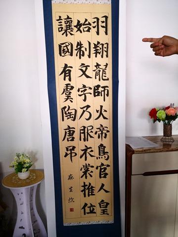 IMG 20180701 172102 thumb - 【訪問日記】ニーハオ中国。電子タバコ大国中国深セン・香港滞在記#02深センの電脳都市を体感!VAPEショップやスマホ、ガジェット大量に見てきた!先端工場の見学も。最新の電脳都市【WeChat/Alipayのすごさ】