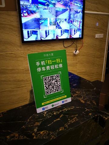 IMG 20180701 192311 thumb - 【訪問日記】ニーハオ中国。電子タバコ大国中国深セン・香港滞在記#02深センの電脳都市を体感!VAPEショップやスマホ、ガジェット大量に見てきた!先端工場の見学も。最新の電脳都市【WeChat/Alipayのすごさ】