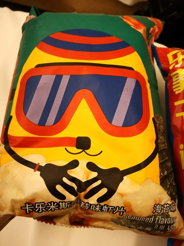 IMG 20180701 235224 thumb - 【訪問日記】ニーハオ中国。電子タバコ大国中国深セン・香港滞在記#02深センの電脳都市を体感!VAPEショップやスマホ、ガジェット大量に見てきた!先端工場の見学も。最新の電脳都市【WeChat/Alipayのすごさ】