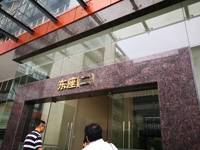 IMG 20180702 135554 thumb - 【訪問日記】ニーハオ中国。電子タバコ大国中国深セン・香港滞在記#03 Geekvape/Everzonの新社屋を見学してきたよ。最強のVAPE卸ストアがここにあり。最新の電脳都市【WeChat/Alipayのすごさ】