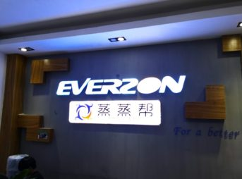 IMG 20180702 135657 thumb 343x254 - 【訪問日記】ニーハオ中国。電子タバコ大国中国深セン・香港滞在記#03 Geekvape/Everzonの新社屋を見学してきたよ。最強のVAPE卸ストアがここにあり。最新の電脳都市【WeChat/Alipayのすごさ】