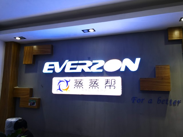IMG 20180702 135657 thumb - 【訪問日記】ニーハオ中国。電子タバコ大国中国深セン・香港滞在記#03 Geekvape/Everzonの新社屋を見学してきたよ。最強のVAPE卸ストアがここにあり。最新の電脳都市【WeChat/Alipayのすごさ】