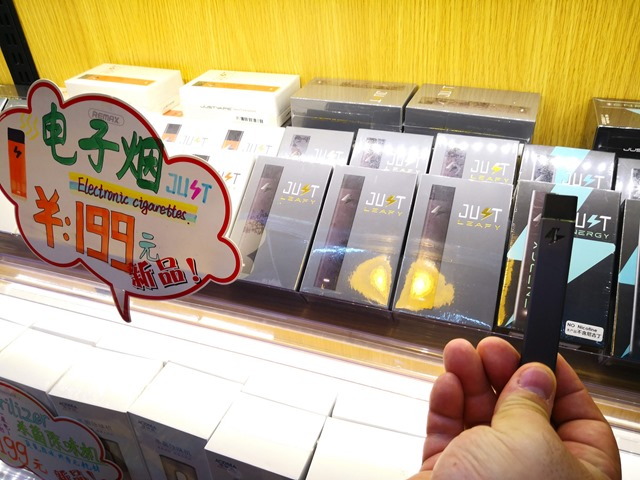 IMG 20180702 162534 thumb - 【訪問日記】深セン・香港に行ってきた!電子タバコ大国中国深セン・香港滞在記#04 香港&マカオのカジノと夜景が絶景!死ぬまでにもう1度は行きたい夢の島。夢から覚めれば高速フェリーボートで帰国の途へ