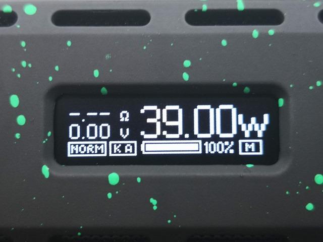 IMG 20180712 202252 thumb - 【レビュー】「Teslacigs WYE 200W MOD」超軽量デュアルバッテリーMODで長持ちイベント安心生活。