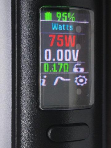 IMG 20180717 113414 thumb - 【レビュー】「Lost Vape Mirage DNA75C Resin Box Mod」レビュー。Evolv DNA75カラー(DNA75C)搭載機!カラーだしレジンだし。
