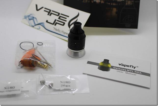IMG 3060 thumb - 【レビュー】Vapefly GALAXIES MTL RDA 『HORICK TV Japan Limited Edition』(Black)(ベイプフライ ギャラクシーズ MTL RDA ホリックTV ジャパンリミテッド・エディション 22mm) 真っ黒でラグジュアリーに変貌した名作MTL