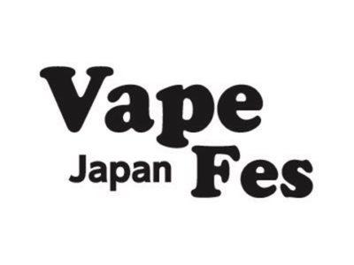 Jgp qYZ4 400x400 thumb 400x300 - 【NEWS】大型VAPEイベント「VAPE FES JAPAN 2018」開催が延期に!開催時期については未定