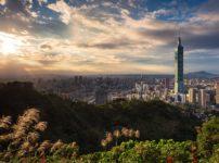 buildings 1846728 960 720 202x150 - 【TIPS】台湾は電子タバコ持ち込み禁止って本当!?