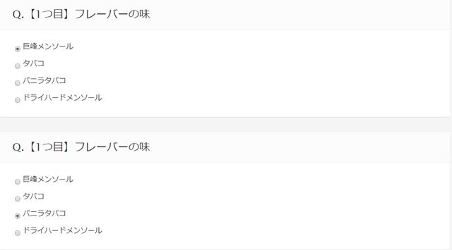 ko susentaku2 thumb - 【新製品】EASYVAPE RAINBOWの次世代モデル「EasyVAPE TARLESS(ターレス)」がクラウドファンディングサイトで発売決定!Vaperみんなで応援しよう。